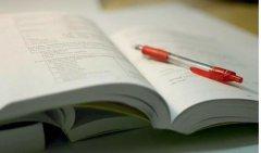 纳思书院据说学考学考还剩一个月,倒计时30天你准备好了