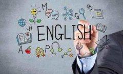纳思书院学好这几个实用方法技巧让轻松学习英语